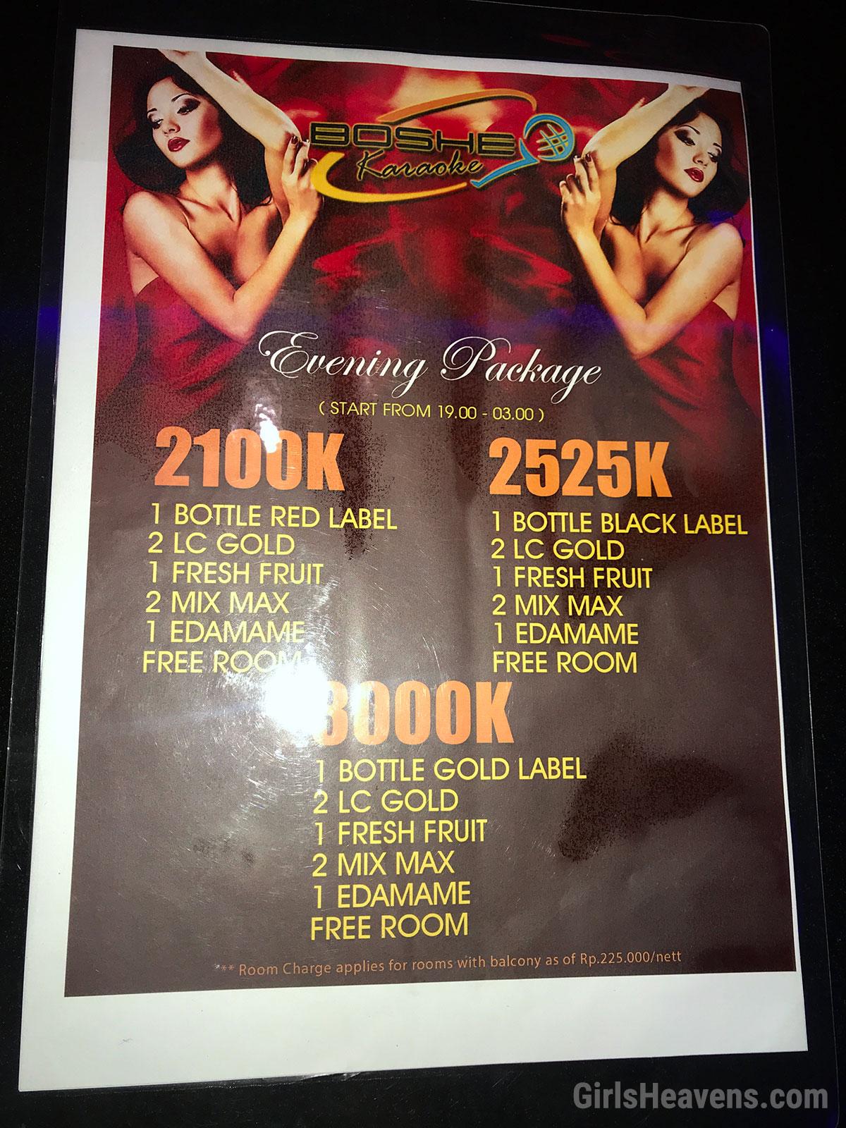 Liste des Prix au KTV de Bali