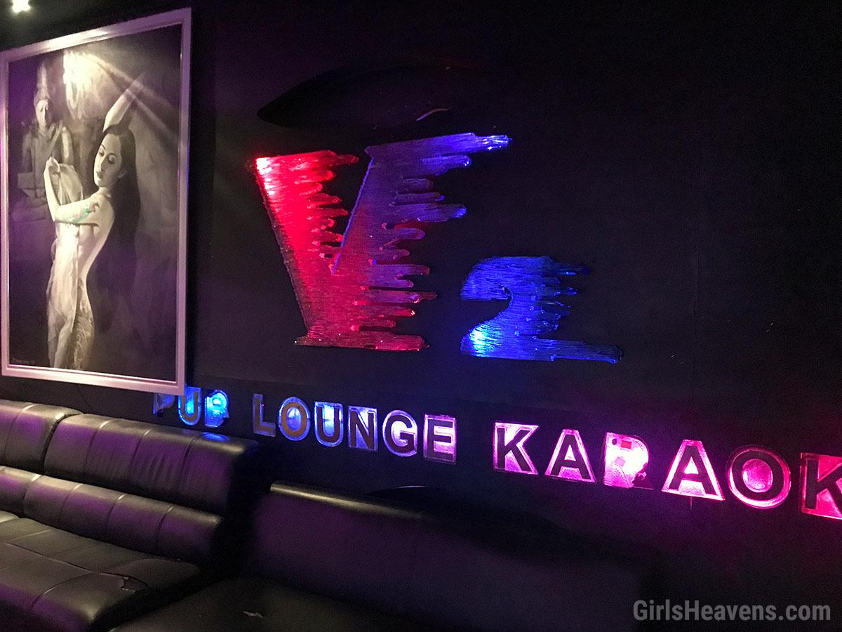 Bar de Karaoké à Jakarta